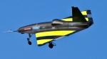 flapless plane